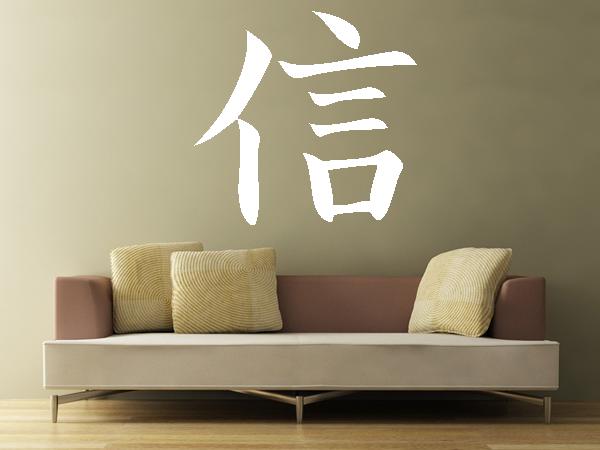Wandtattoo Chinesisch Vertrauen